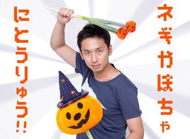 Halloween5