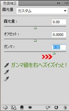毛モッサー04